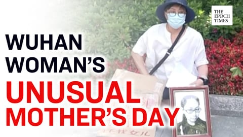 Wuhan Woman Arrested for Looking for Justice for Her Daughter Whom Died from the CCP Disease