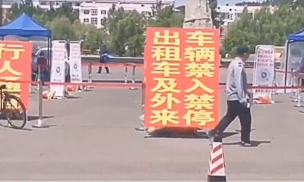 Mudanjiang City Locked Down for your Third Time
