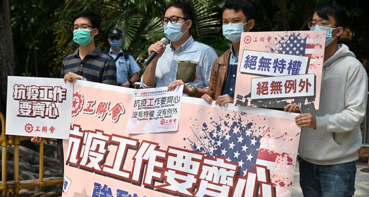 'Disinformation': US Rejects Chinese language State Media Reviews About American Diplomats in Hong Kong